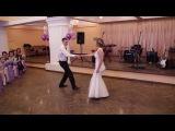 Постановка свадебного танца в Нижнем Тагиле