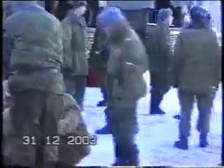 "��� � ��������� ������ ���� ""������ ������"". ���������� ����� � �������������� ���������. 2003 �."