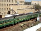 Эр 2 р - 7009 отправляется с платформы