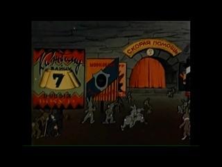 ��������� ��������� ���������� - ������ ������ (1949 ���).